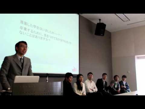MBA留学経験者によるパネル・ディスカッション