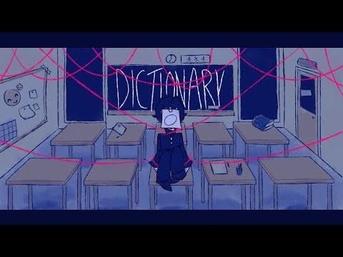 【v flower eng】Dictionary【Original Song】
