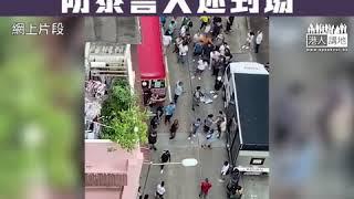 【短片】【黑色風暴】香港仔暴徒街坊起衝突、男子被圍毆、防暴警一分鐘到場營救、樓上居民目擊過程不禁大叫:警察加油