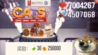 THE KING OF THE WOODEN |  C.A.T.S.: Crash Arena Turbo Stars