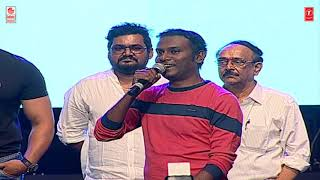 Music Director Anup Rubens Speech @ Sita Movie Pre Release Event | Teja