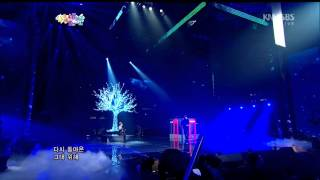 Sung Si Kyung With CL ( 2NE1 ) - Because I Love You @ Gayo daejun 2013
