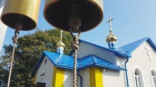 Жизнь после захвата: освящение нового храма в Котюжинах