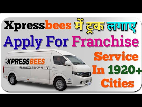 , title : 'Xpressbees में ट्रक लगाए Franchise कैसे ले | Xpressbees Franchise | Transport Business In India