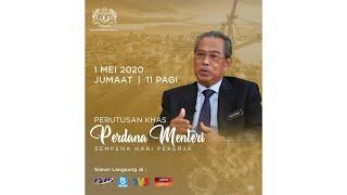 Perutusan Khas Perdana Menteri sempena Hari Pekerja