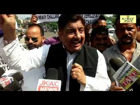 Sunil Dimple leads protest demonstration in Jammu