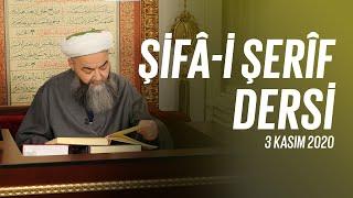 Şifâ-i Şerîf Dersi 94. Bölüm