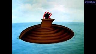 Приключения капитана Врунгеля - RYTP 5