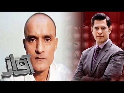 Kulbhushan Case | Awaz | SAMAA TV | 18 May 2017