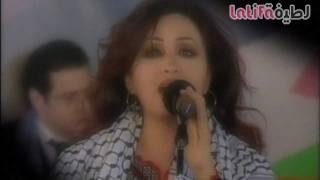 تحميل اغاني لطيفة - يا عدوي   Latifa - Ya Adowwi MP3
