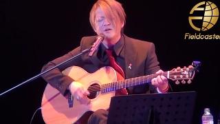 GLAY 「HOWEVER」 珍しく歌詞間違い RED RIBBON LIVE 2011 エイズ啓発運動