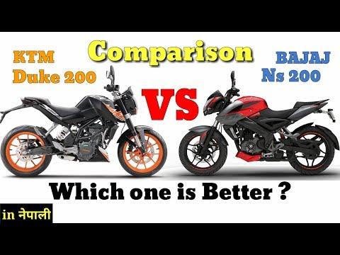 Duke 200 VS Ns 200 | Comparison | Which one is Better ? | in Nepali | Hamro Gyan