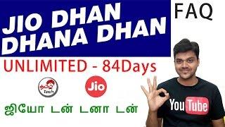 😍ஜியோ புதிய ஆப்பர் - Jio Dhan Dhana Dhan offer - Unlimited For 84 Days - FAQ   TAMIL TECH NEWS