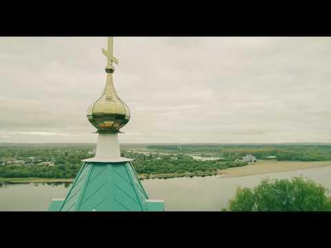 Храм на горького фрязино