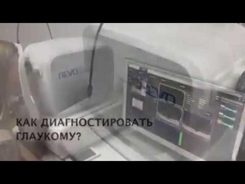Компьютерная томография сетчатки глаза ОСТ