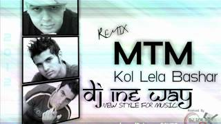 تحميل اغاني MTM - Kol Lela Bashar - Remix - DJ 1ne WaY'2012 MP3