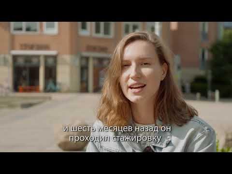 Erasmus+ - Рената и Николай