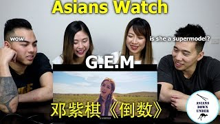 Australian Asians React To G.E.M Tik Tok| 澳洲亞裔看【鄧紫棋G.E.M REACTION】《倒數》歌詞MV大解析