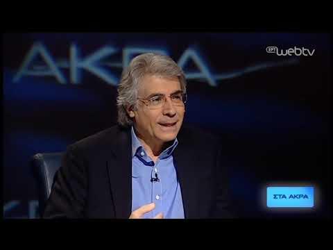 ΣΤΑ ΑΚΡΑ – «Ανδρέας Μανωλικάκης» | 12/06/19 | ΕΡΤ