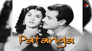 Namaste, Pahale To Ho Gai Namaste / Patanga1949 - YouTube