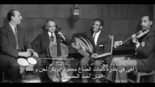اغاني حصرية احمد المصطفي _ زاهي في خدره تحميل MP3