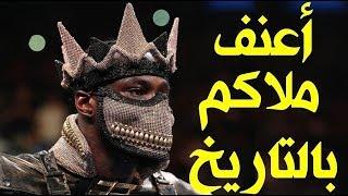 الملاكم المتوحش خليفة محمد علي والذي سحق جميع خصومه بالضربة القاضية ولم يستطع أحد هزيمته!!