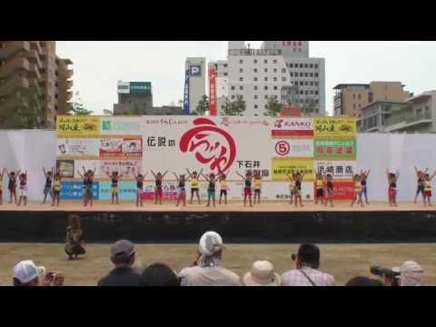 めぐみ保育園 〜2013うらじゃ・1日目(下石井公園)