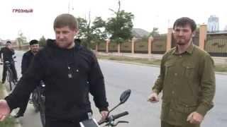 РАМЗАН КАДЫРОВ СОВЕРШИЛ ВЕЛОИНСПЕКЦИЮ ПО СТОЛИЦЕ