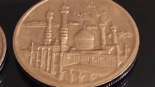 Редкая Монета Ирана 5000 Риалов Макро Видео Обзор Монеты عملات نادرة