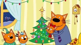 Три кота   Серия 26   Новый год