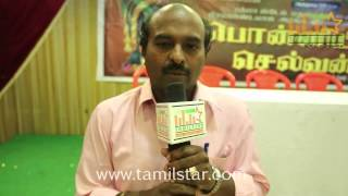 Sivasankar at Ponniyin Selvan Stage Show Press Meet