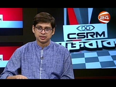 বাংলাদেশ-ভারত-চীন সম্পর্ক | মুক্তবাক | Muktobaak | 13 August 2020