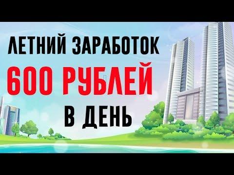 Высокой волатильности курса рубля