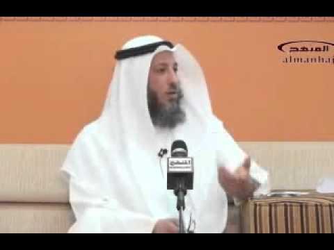 تأكد قبل أن تنشر كل رسالة تصلك للشيخ عثمان الخميس