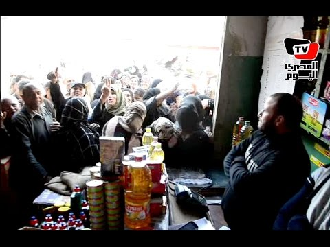 طوابير أمام جمعيات تعاونية بعد تعطل شبكة صرف التموين في المنصورة