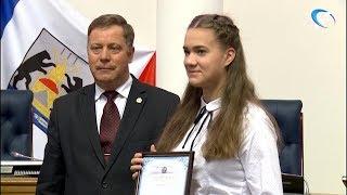 В Правительстве региона наградили победителей конкурса среди школьников «Как я вижу коррупцию»