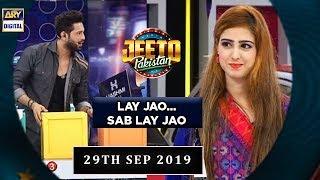 Jeeto Pakistan | 29th Sep 2019 | ARY Digital