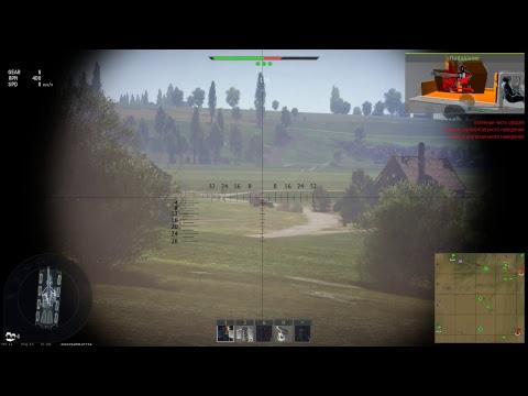 Прямая трансляция пользователя ACES War Thunder Streams Official