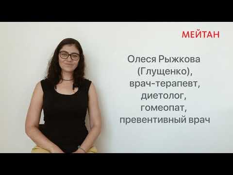 Сухой концентрат пробиотический BaSu Серия «Крепкое сибирское» MeiTan