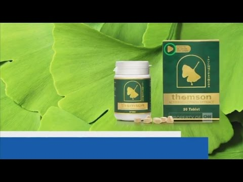 Video Insider - Sehat Dengan Thomson Active Ginkgo