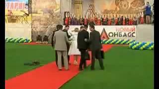 Охрана не уберегла Юлию Тимошенко и она упала