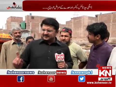 Nishan Dhai 30 March 2019 | Kohenoor News Pakistan