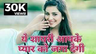 heart touching love shayari in hindi for girlfriend - मुफ्त