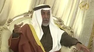 سعود الوسمي و محمد الخس. تحميل MP3