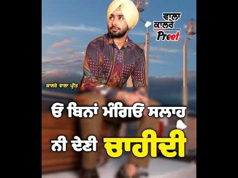 Izzat Hono Ghat Jandi Ye _ Satinder Sartaj || Whatsap status || Kalre Wala Preet