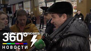 Сургут-Москва. Очевидцы рассказали о захвате самолёта