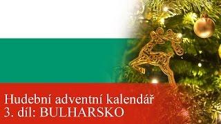 Vánoční tradice a zvyky v Bulharsku