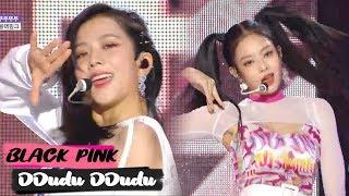 [HOT] [쇼음악중심]BLACKPINK    DDU DU DDU DU , 블랙핑크   뚜두뚜두   Show Music Core 20180707