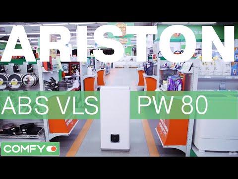 Фото - Водонагреватель Ariston ABS VLS PW 80