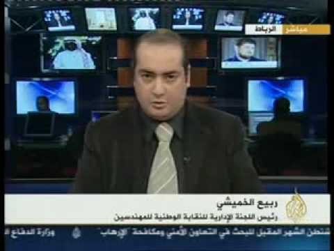 affaire_Benzian__reportage_AlJazeera.flv